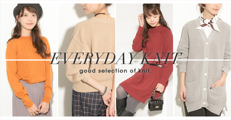 EVERYDAY KNIT