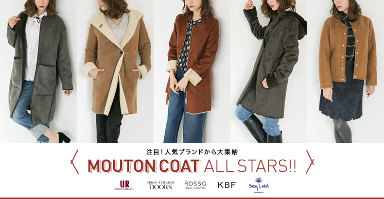 MOUTON COAT ALL STARS!!