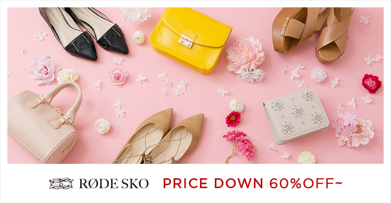 RODE SKO PRICE DOWN 60%OFF~