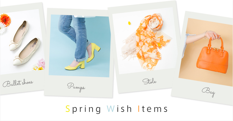 Spring Wish Items