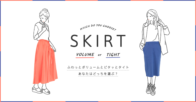 WHICH DO YOU CHOOSE? SKIRT  VOLUME or TIGHT