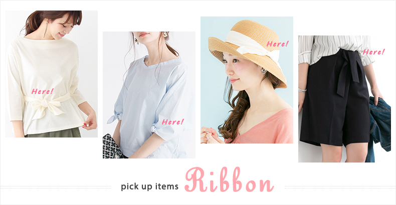 pick up Ribbon items