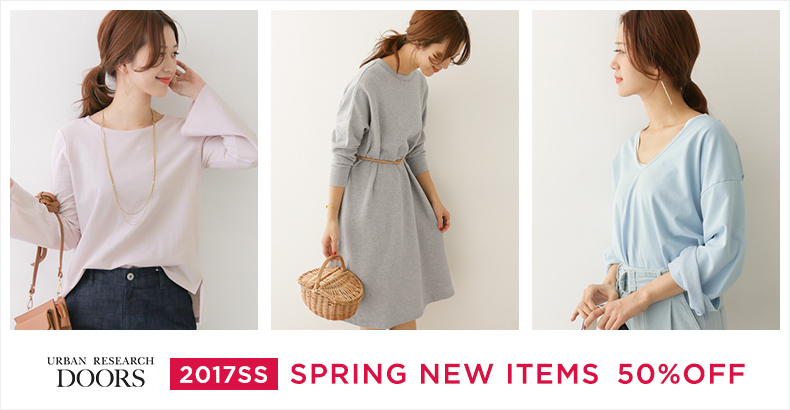 DOORS 2017 SPRING ITEMS 50%OFF