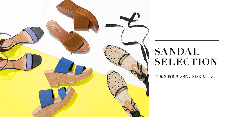 SANDAL SELECTION
