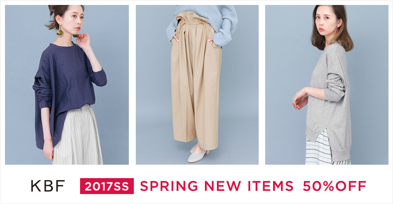 KBF 2017SS SPRING ITEMS 50%OFF