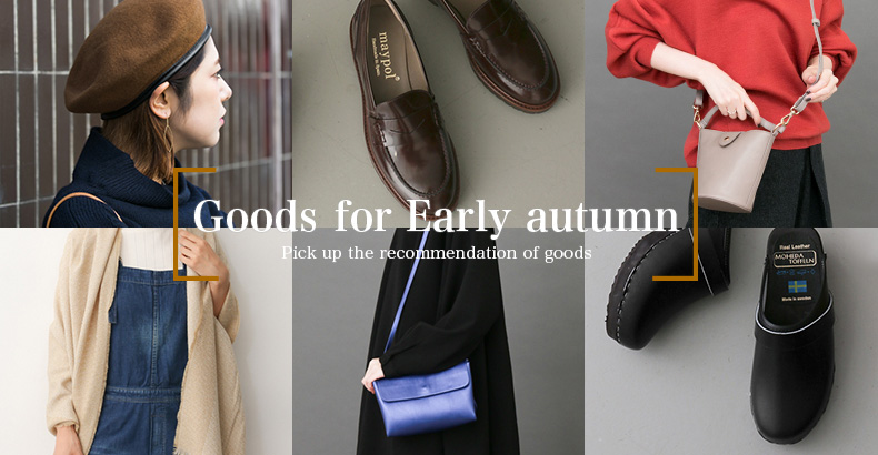Goods for Early autumn