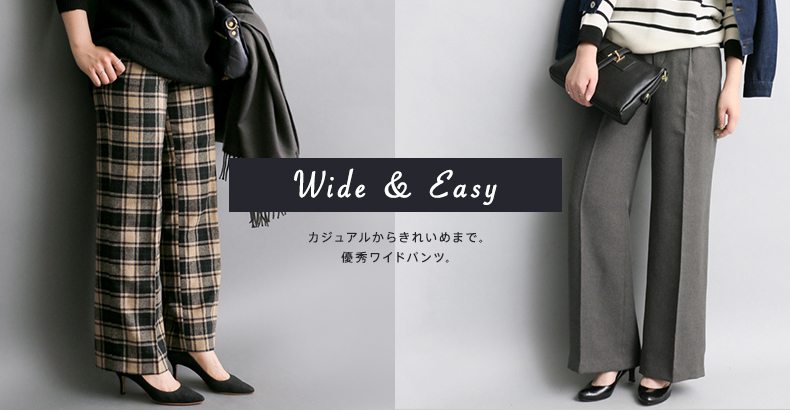 Wide & Easy