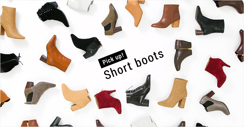 Pick up! Short boots