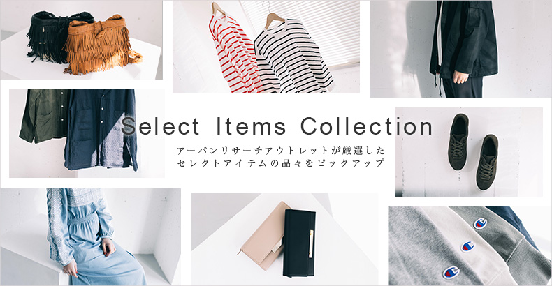 Select Items Collection