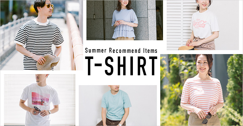 "Summer Recommend Items ""T-SHIRT"" -Women-"
