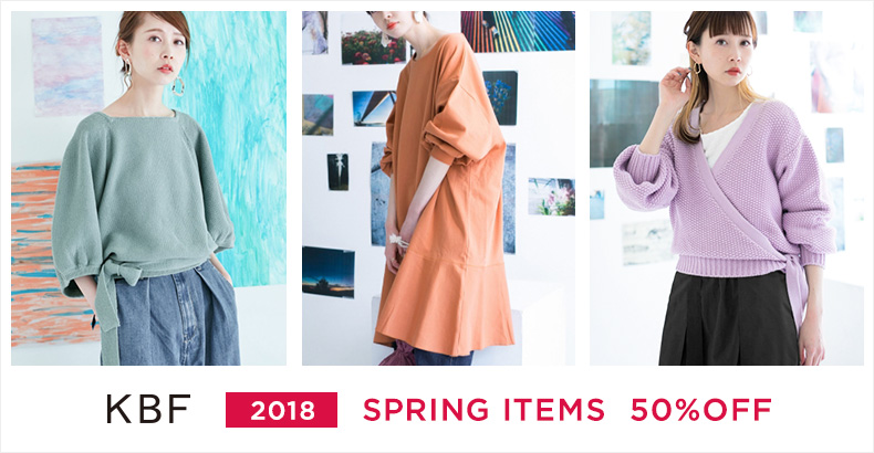 KBF 2018 SPRING ITEMS 50%OFF