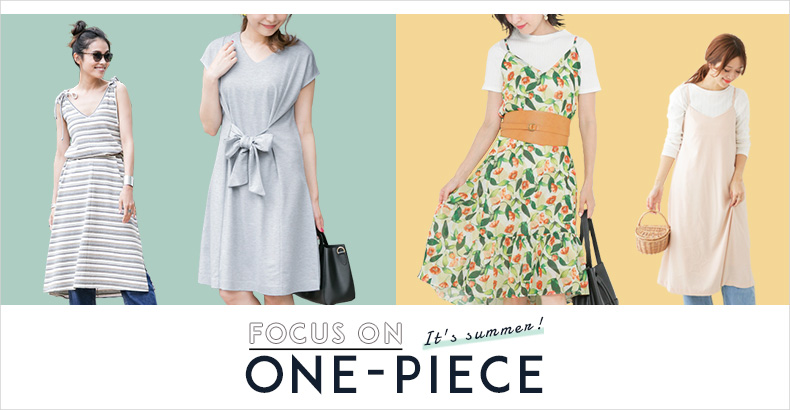 It's summer! FOCUS ON ONE-PIECE