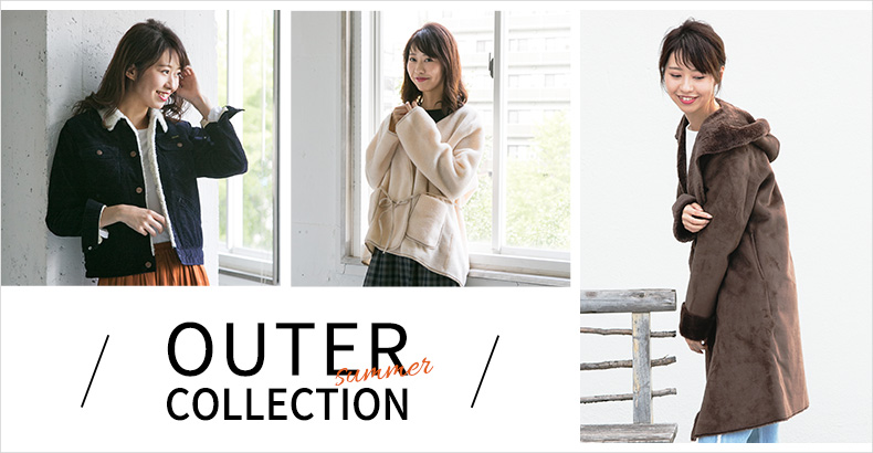 SUMMER OUTER COLLECTION