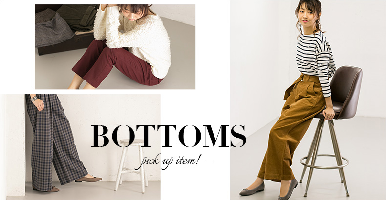 pick up Item! BOTTOMS