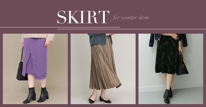 SKIRT  -for winter item-