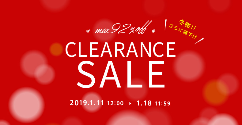 CLEARANCE SALE MAX92%OFF