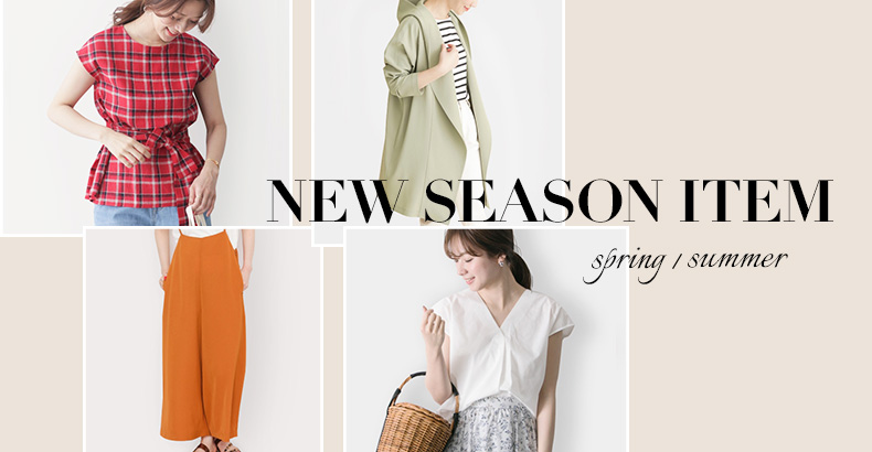 New Season Item