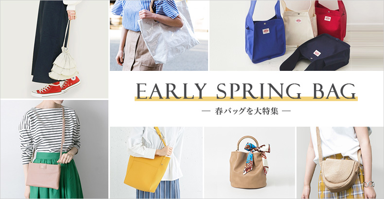EARLY SPRING BAG