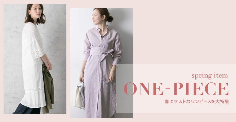 spring item ONE-PIECE