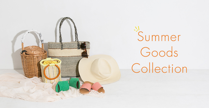 Summer Goods Collection