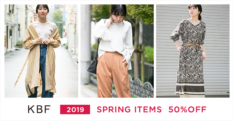KBF 2019 SPRING ITEMS 50%OFF