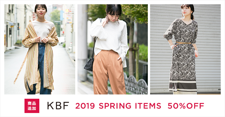 商品追加 KBF 2019 SPRING ITEMS 50%OFF