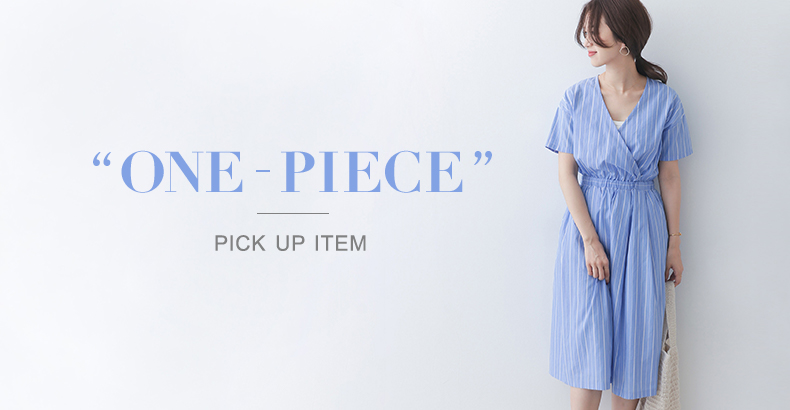 """ONE-PIECE"" PICK UP ITEM"