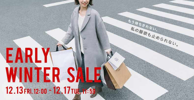 EARLY WINTER SALE