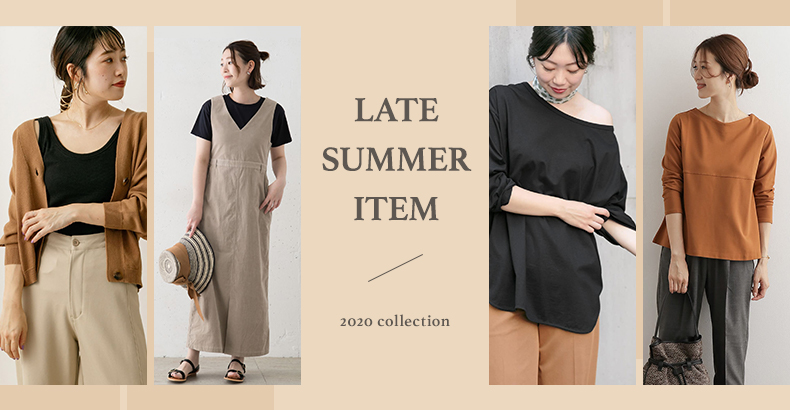LATE SUMMER ITEM
