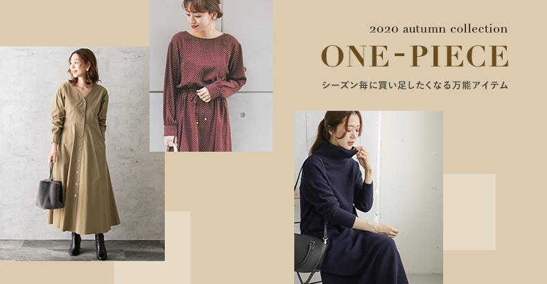 2020 Autumn collection ONE-PIECE